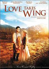 love_takes_wing movie cover