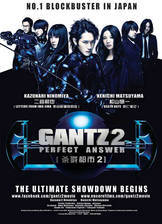 gantz_perfect_answer movie cover