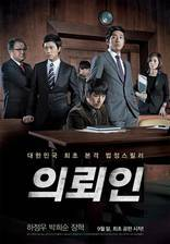 the_client_2011 movie cover