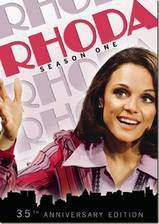 rhoda movie cover