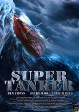super_tanker movie cover