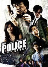 new_police_story movie cover