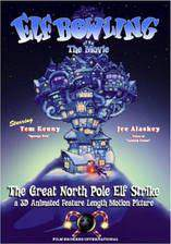 elf_bowling_the_movie_the_great_north_pole_elf_strike movie cover