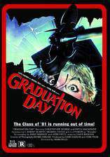 graduation_day_70 movie cover