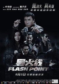 Flash Point main cover