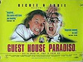 Guest House Paradiso movie photo