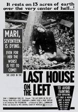 the_last_house_on_the_left_1972 movie cover
