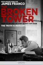 the_broken_tower movie cover