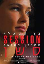 session movie cover