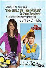 den_brother movie cover