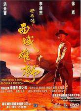 once_upon_a_time_in_china_and_america movie cover