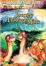 the_land_before_time_iv_journey_through_the_mists movie cover
