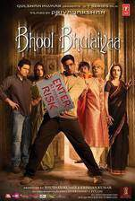 bhool_bhulaiyaa movie cover