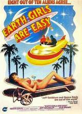 earth_girls_are_easy movie cover
