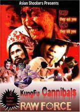 kung_fu_cannibals movie cover