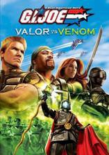 g_i_joe_valor_vs_venom movie cover