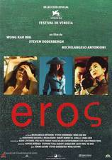 eros movie cover