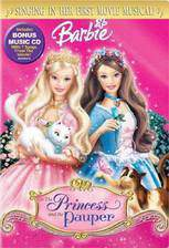 barbie_as_the_princess_and_the_pauper movie cover