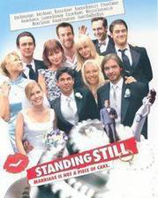 standing_still movie cover