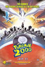 pokemon_the_movie_2000_the_power_of_one movie cover