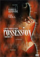 possession_1983 movie cover