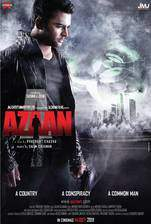 aazaan movie cover
