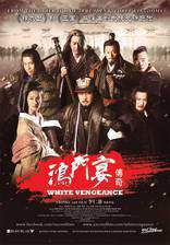 white_vengeance movie cover