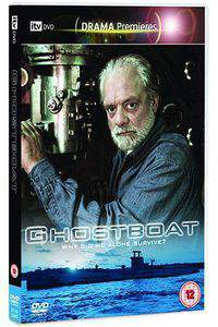 Ghostboat main cover