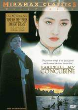 farewell_my_concubine movie cover