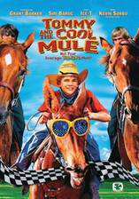 tommy_and_the_cool_mule movie cover