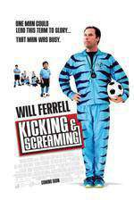kicking_screaming movie cover