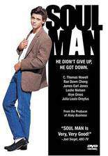 soul_man movie cover