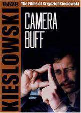 camera_buff movie cover