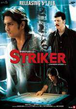 striker movie cover