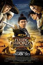the_flying_swords_of_dragon_gate movie cover