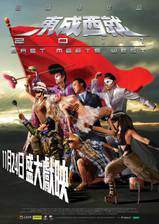 east_meets_west_70 movie cover