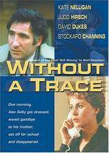 without_a_trace_70 movie cover