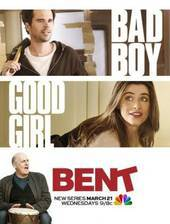 bent_2012 movie cover
