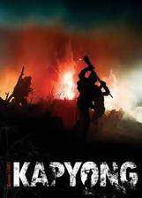 kapyong movie cover