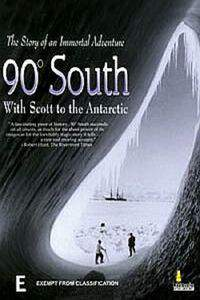 90° South main cover