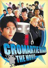 chromartie_high_the_movie movie cover
