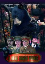 a_bear_named_winnie movie cover