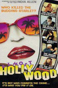 Almost Hollywood main cover