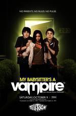 my_babysitter_s_a_vampire_70 movie cover