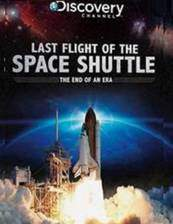 the_space_shuttle_s_last_flight movie cover
