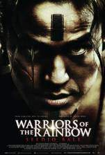 warriors_of_the_rainbow_seediq_bale movie cover