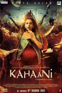 Story (Kahaani) main cover