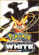 pokemon_the_movie_white_victini_and_zekrom movie cover