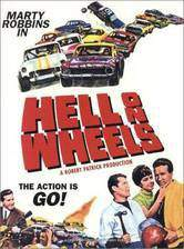 hell_on_wheels_1967 movie cover