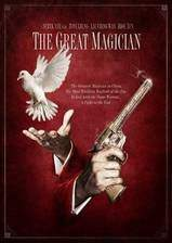 the_great_magician movie cover
